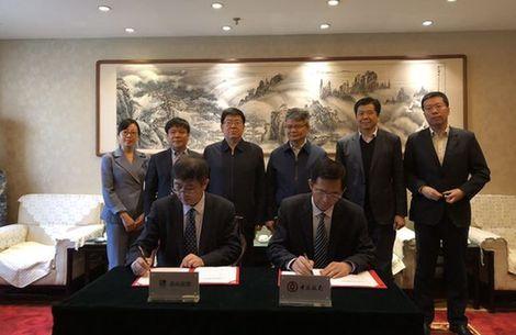 黃山旅遊與中國銀行簽訂合作協議 拓展旅遊+金融業務
