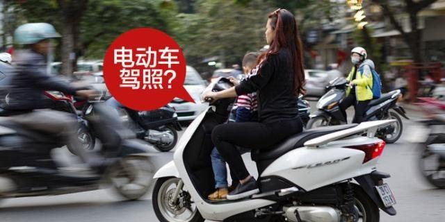 """@市民,下月15號起騎""""電動自行車""""也需要駕照了"""
