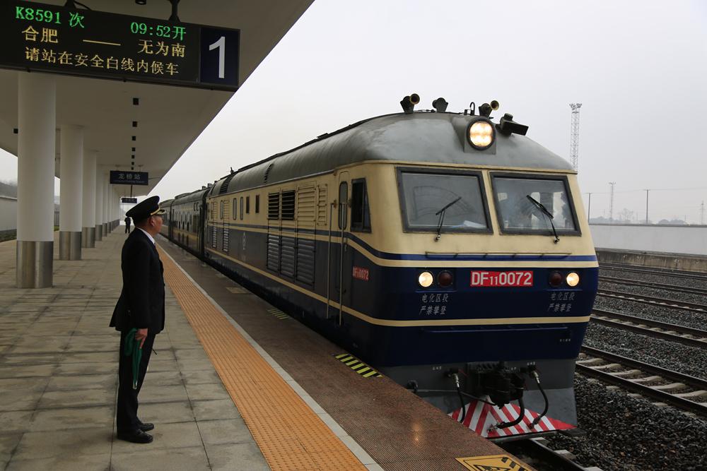廬銅鐵路開通客運列車