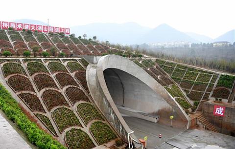 商合杭鐵路太湖山隧道貫通