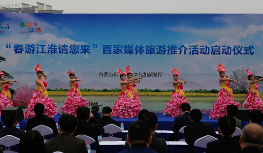 """""""春遊江淮請您來""""百家媒體旅遊推介活動在合肥啟動"""