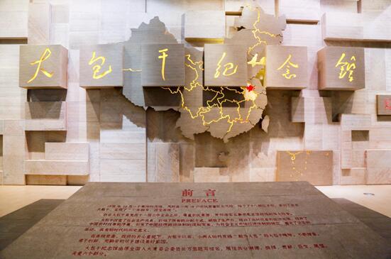 """【春遊江淮請您來】走進小崗村 尋訪""""紅手印"""""""