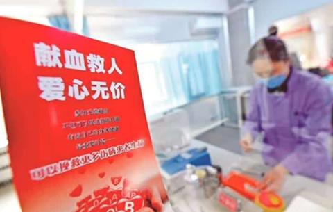 合肥將在城東北新建大型血站