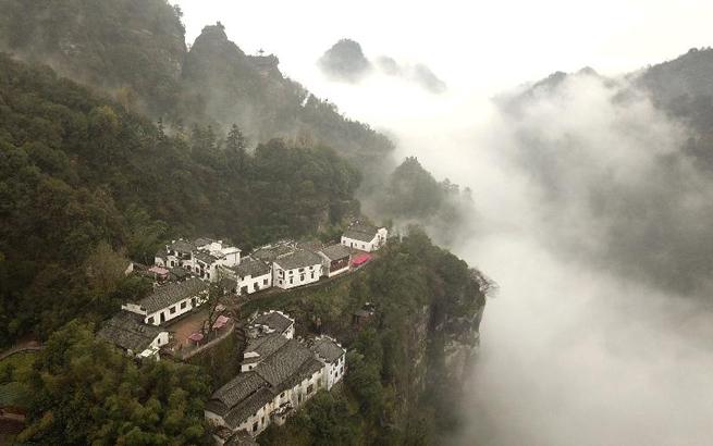 霧漫齊雲山