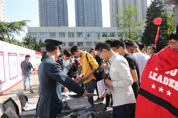 2019年安徽省大學生徵兵工作全面展開