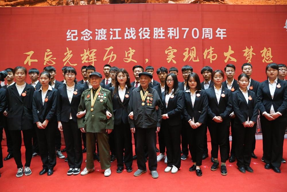 安徽舉辦紀念渡江戰役勝利70周年活動