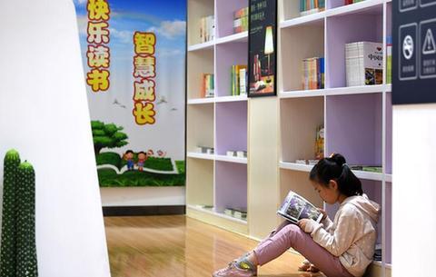 """安徽肥西:社區""""書吧""""裏樂享閱讀便利"""