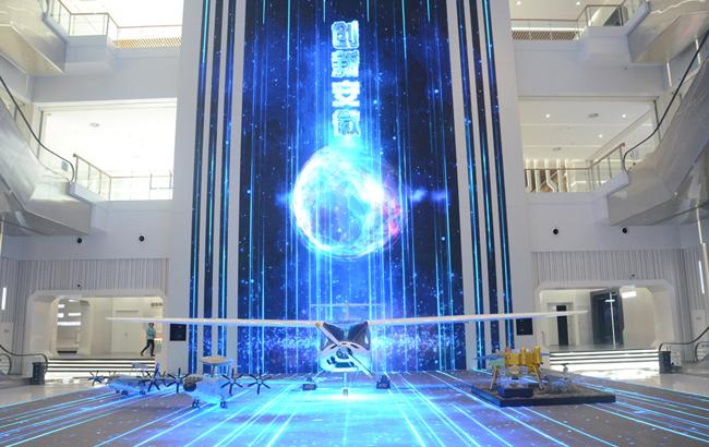 硬核科技!全國首座以創新為主題的場館開館
