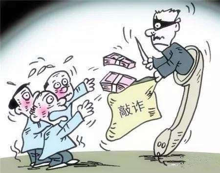 長期敲詐勒索企業 淮南一村霸獲刑19年
