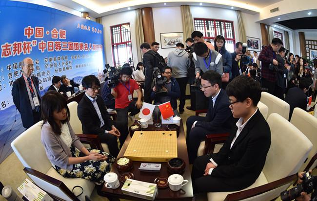 中日韓三國圍棋名人混雙賽在合肥上演精彩對決