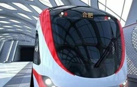 合肥地鐵五一運送乘客315萬人次