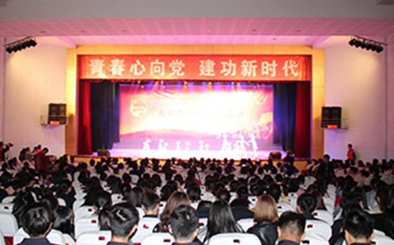 鳳台縣紀念五四運動100周年表(biao)彰(zhang)大會暨文藝匯(hui)演(yan)舉行