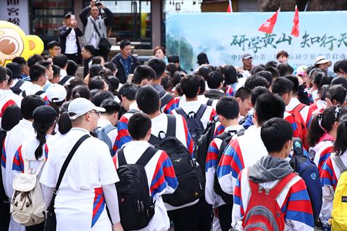 中國(黃山)第三屆國際研學旅遊節開幕