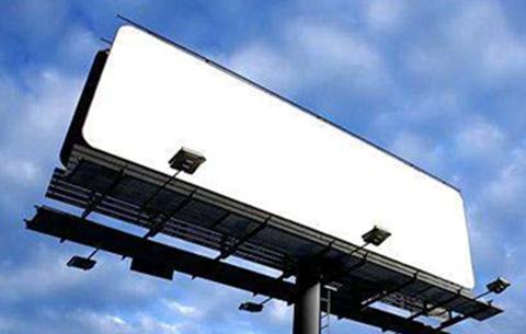 """合肥:戶外廣告和招牌設置不得""""任性"""""""