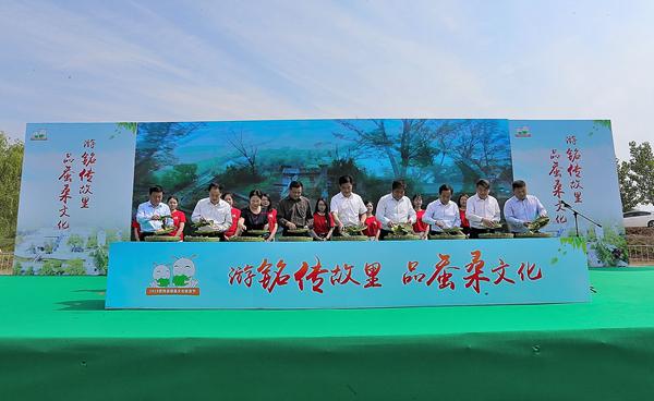 第二屆肥西蠶桑文化旅遊節開幕