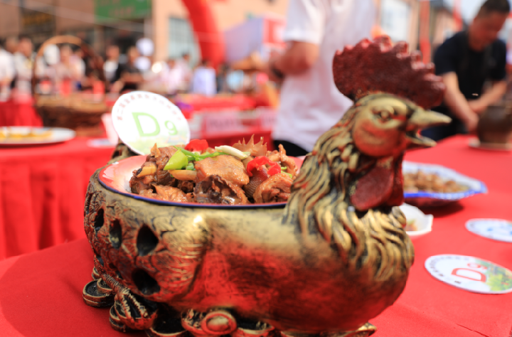 第二屆金寨美食文化節舉行