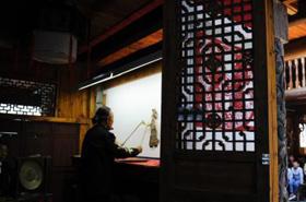 【中國新聞網】探訪皖南皮影戲博物館