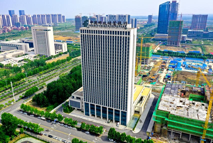郵儲銀行合肥基地管理中心大樓