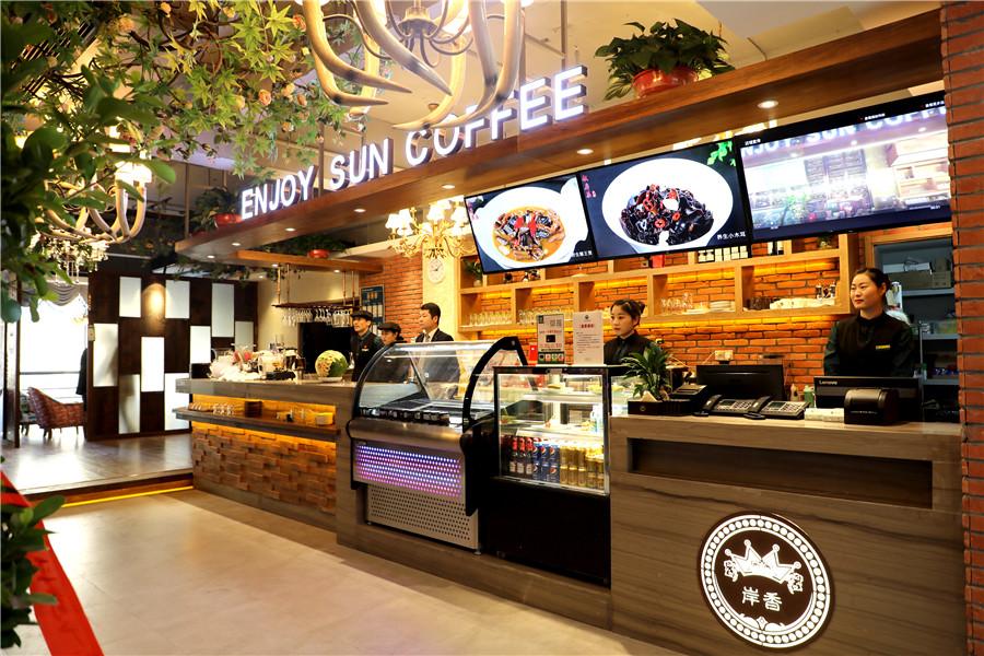 岸香咖啡連鎖店面
