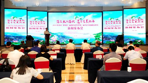 2019中國·肥西第二屆荷花節將于7月6日開幕