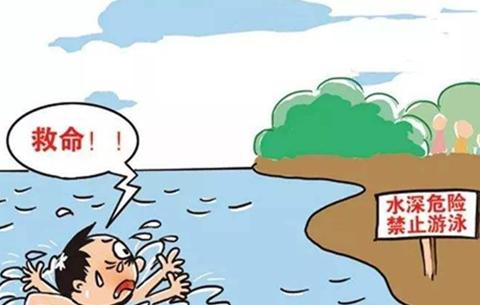 安徽省水利廳印發通知 部署河湖防溺水工作