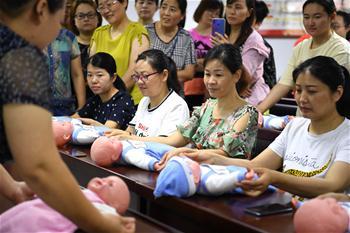 合肥:技能培訓助婦女就業