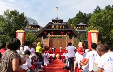第九屆天堂寨天貺民俗文化旅遊節開幕