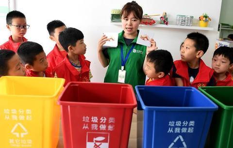 合肥:垃圾分類伴暑期