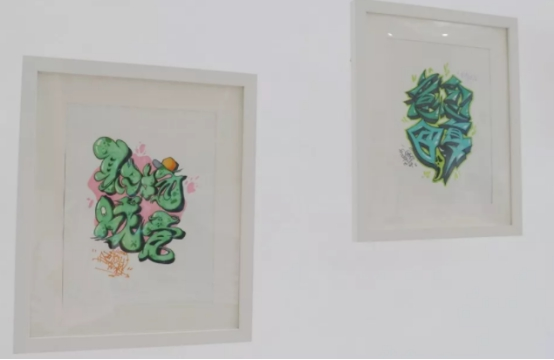 2019安徽青年藝術季「大于參」潮流藝術展舉行