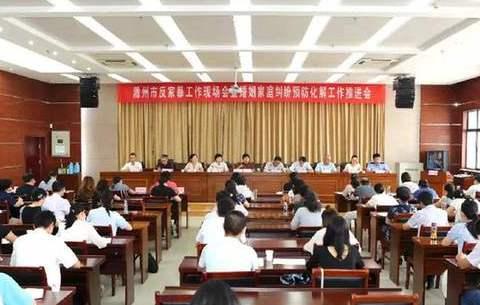 滁州市召開反家暴工作現場會