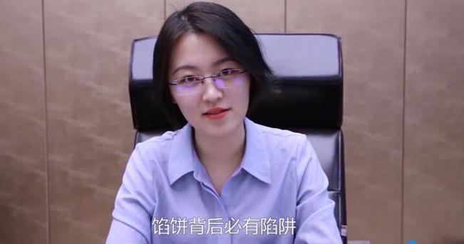 """情景微劇:拒絕""""套路貸"""" 莫用青春來還債"""