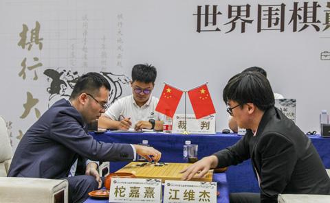 第九屆世界圍棋巔峰對決在安徽阜陽開戰
