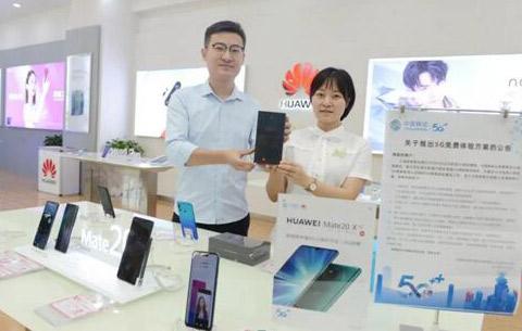 安徽首位5G手機用戶今日在合肥誕生