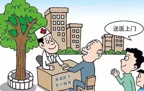 合肥瑤海區家庭醫生 簽約人數達25萬多人