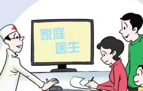合肥瑤海區家庭醫生簽約人數達25萬多人