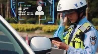 AR智能警用眼鏡助力智能警務時代