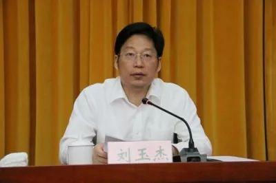 安徽省委決定:劉玉傑任阜陽市委副書記