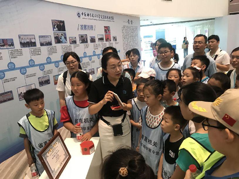 安徽省直機關親子研學夏令營舉行