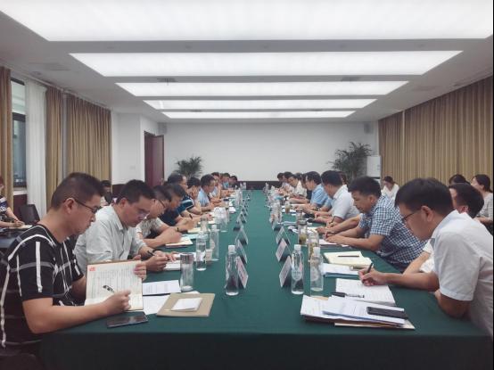 安徽省美麗鄉村建設工作會議在合肥召開