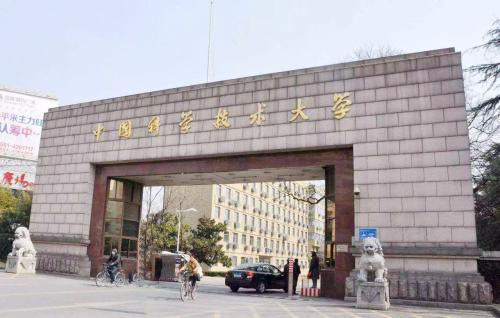 中國科大研究揭示肝癌發生發展新機制