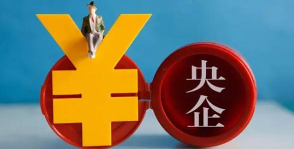 安徽省與央企合作發展穩步推進
