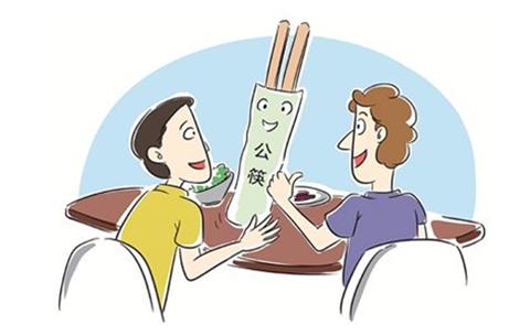 """公筷分餐,自覺拒絕""""口水菜"""""""