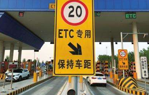 安徽ETC發行進度 連續兩周蟬聯全國第一