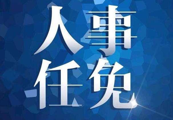 孔曉宏當選為宣城市人民政府市長