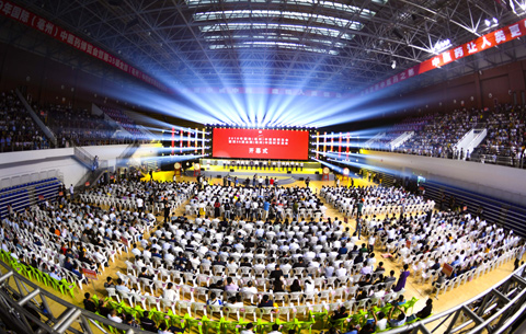 第35屆全國(亳州)中藥材交易會開幕