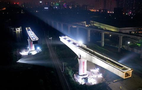 合安高鐵肥西聯絡線跨鐵路100米連續梁轉體