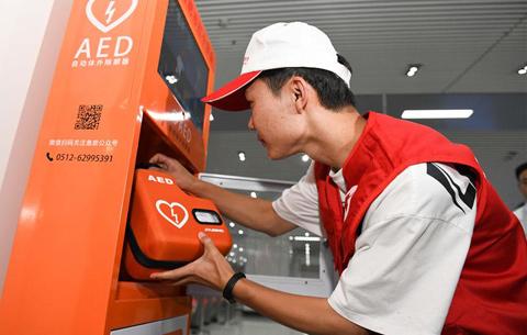 合肥地鐵站配備AED急救設備