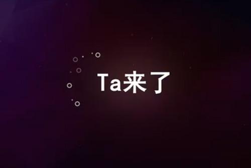【快閃】Ta來了!2019世界制造業大會