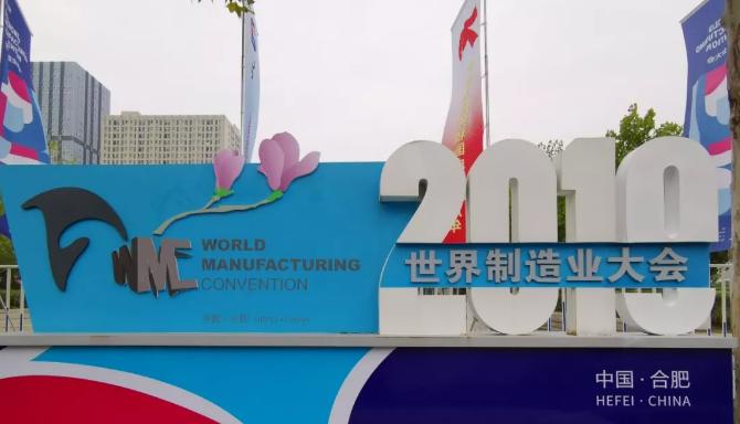 劉光:開辟開放發展與制造業強省建設新天地