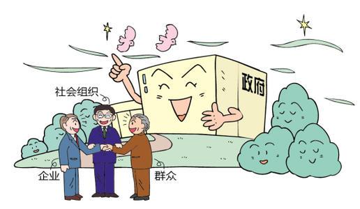 合肥:政府購買支持社會組織健康發展